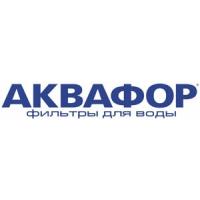 Товары бренда АКВАФОР Россия в магазине АкваРитм