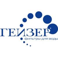 Товары бренда ГЕЙЗЕР Россия в магазине АкваРитм