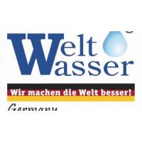 Товары бренда WELTWASSER Германия в магазине АкваРитм
